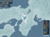 2018年12月14日04時15分頃発生した地震