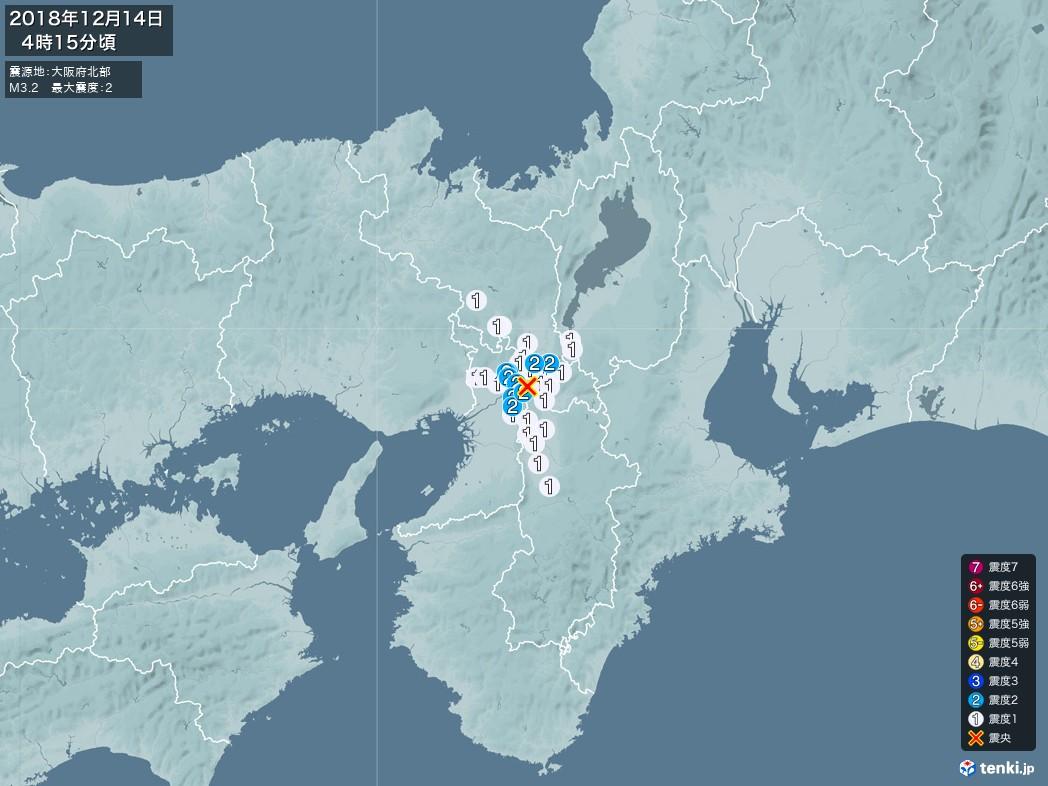地震情報 2018年12月14日 04時15分頃発生 最大震度:2 震源地:大阪府北部(拡大画像)