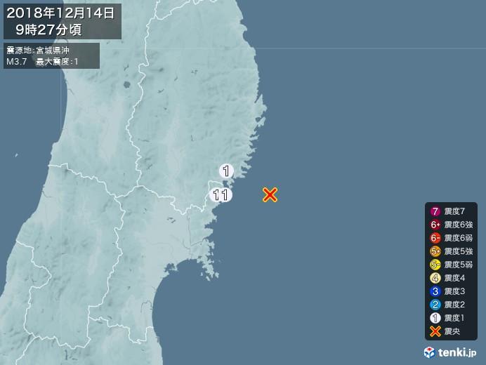 地震情報(2018年12月14日09時27分発生)