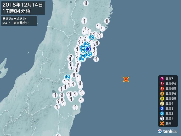 地震情報(2018年12月14日17時04分発生)