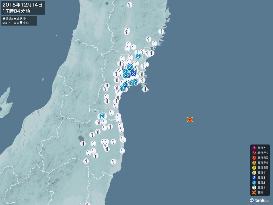 地震情報 2018年12月14日 17時04分頃発生 最大震度:3 震源地:宮城県沖(拡大画像)