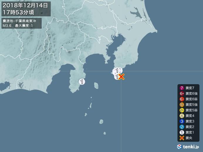 地震情報(2018年12月14日17時53分発生)