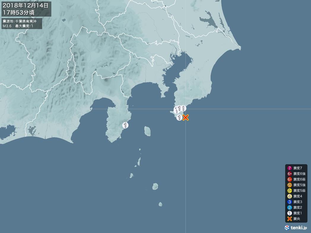 地震情報 2018年12月14日 17時53分頃発生 最大震度:1 震源地:千葉県南東沖(拡大画像)