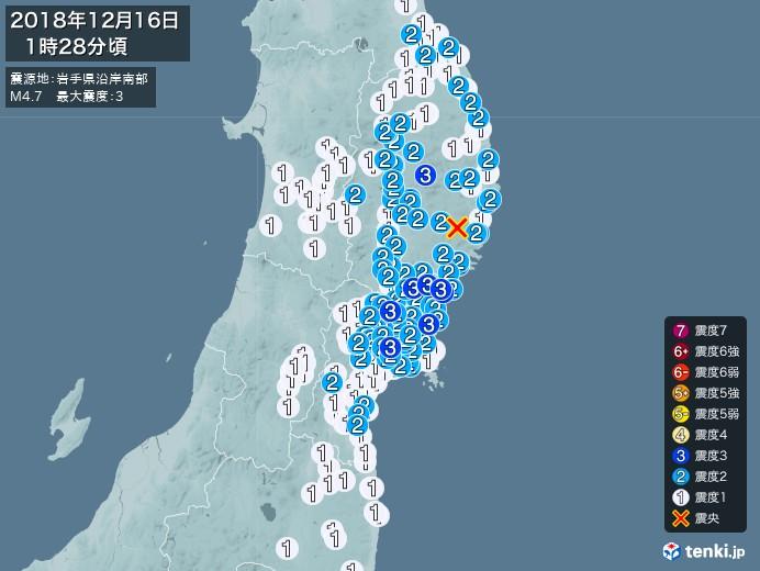 地震情報(2018年12月16日01時28分発生)