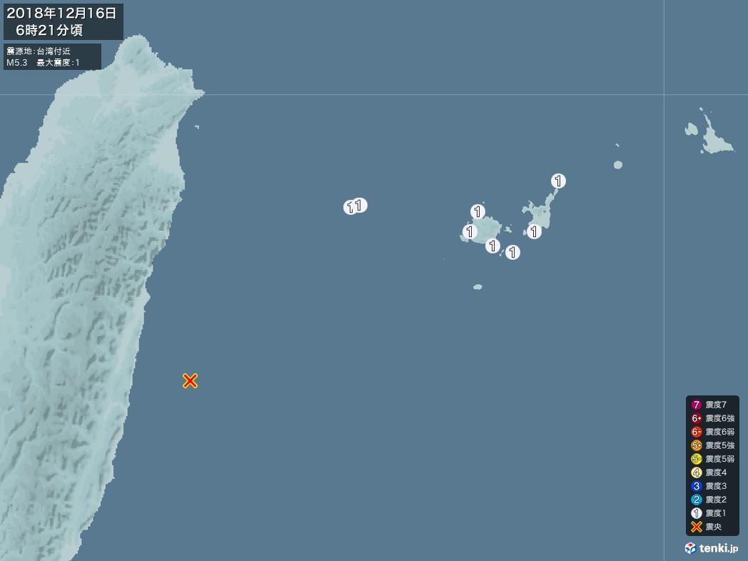 地震情報 2018年12月16日 06時21分頃発生 最大震度:1 震源地:台湾付近(拡大画像)