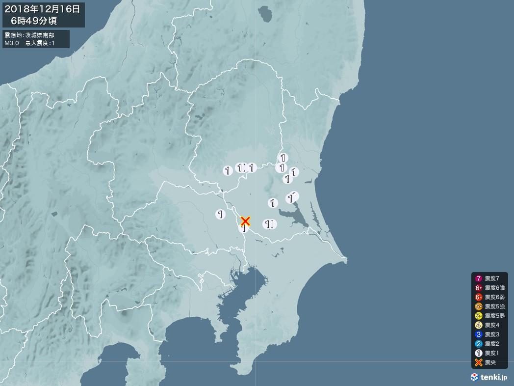 地震情報 2018年12月16日 06時49分頃発生 最大震度:1 震源地:茨城県南部(拡大画像)