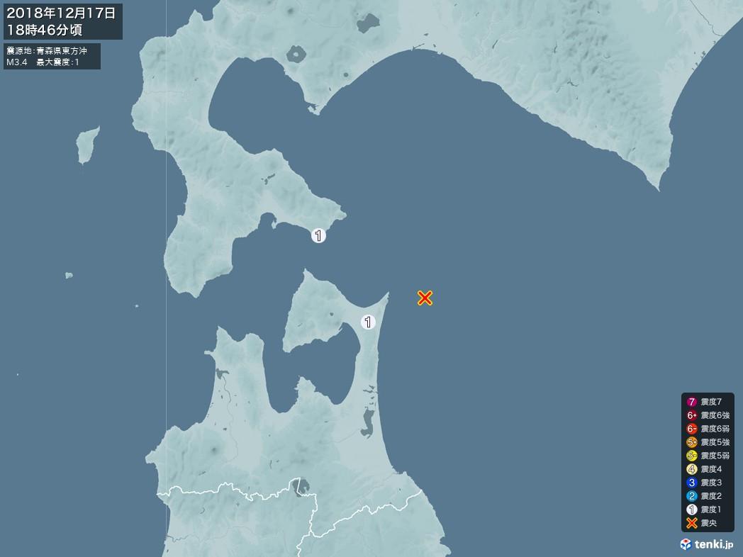 地震情報 2018年12月17日 18時46分頃発生 最大震度:1 震源地:青森県東方沖(拡大画像)