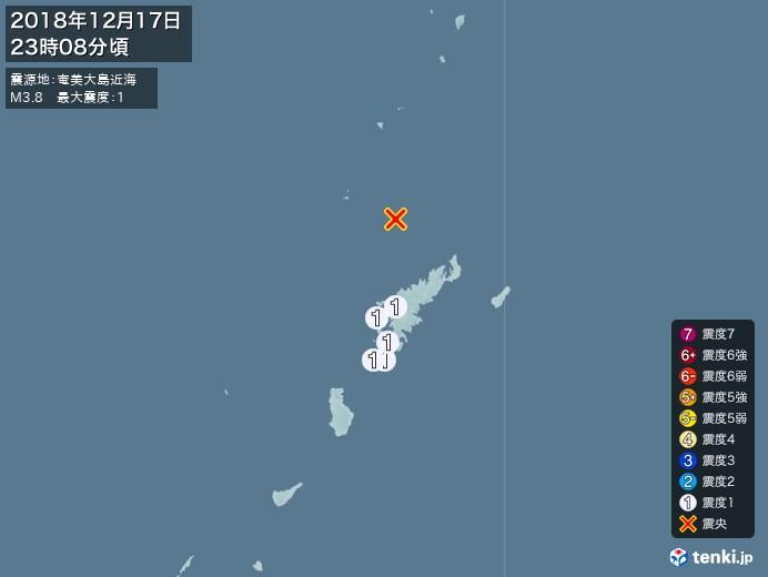 地震情報(2018年12月17日23時08分発生)