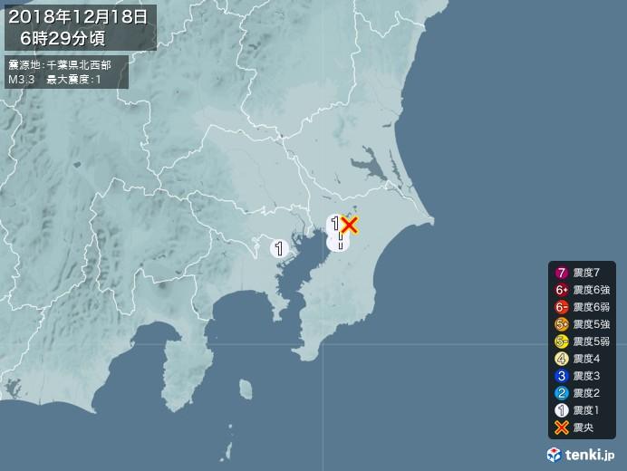 地震情報(2018年12月18日06時29分発生)