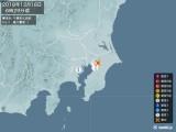 2018年12月18日06時29分頃発生した地震