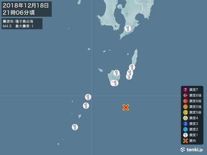 地震情報(2018年12月18日21時06分発生)