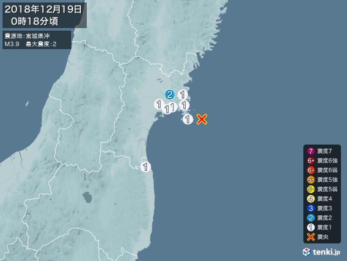 地震情報(2018年12月19日00時18分発生)