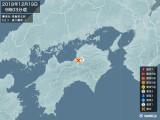 2018年12月19日09時03分頃発生した地震