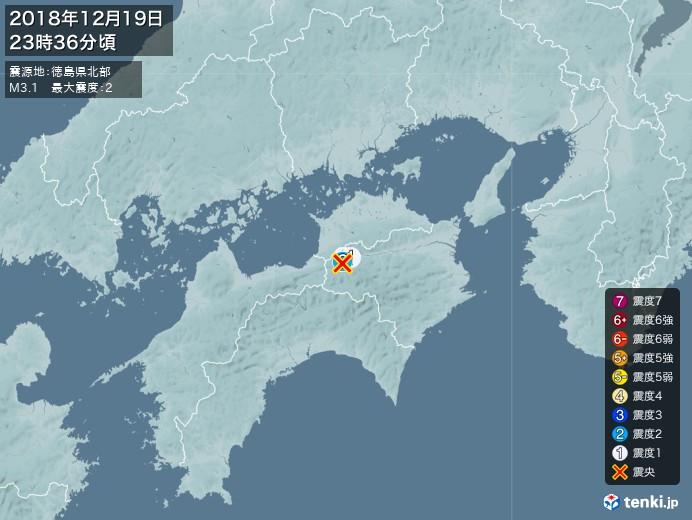 地震情報(2018年12月19日23時36分発生)