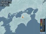 2018年12月19日23時36分頃発生した地震