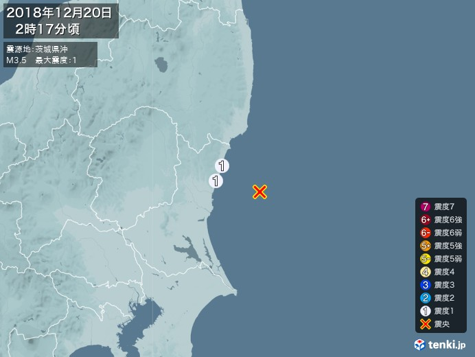地震情報(2018年12月20日02時17分発生)
