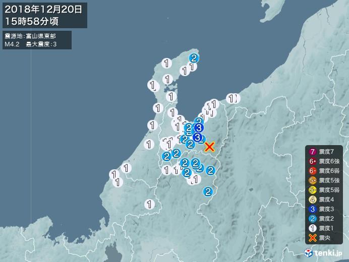 地震情報(2018年12月20日15時58分発生)