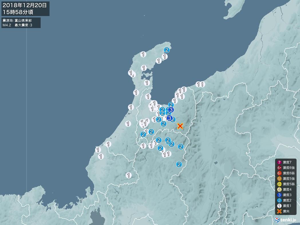 地震情報 2018年12月20日 15時58分頃発生 最大震度:3 震源地:富山県東部(拡大画像)