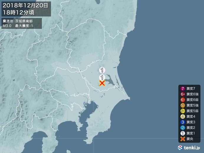 地震情報(2018年12月20日18時12分発生)