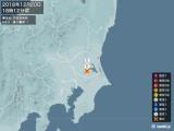 2018年12月20日18時12分頃発生した地震