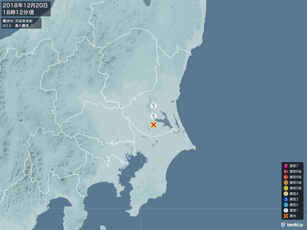 地震情報 2018年12月20日 18時12分頃発生 最大震度:1 震源地:茨城県南部(拡大画像)