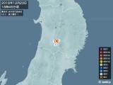 2018年12月20日18時46分頃発生した地震