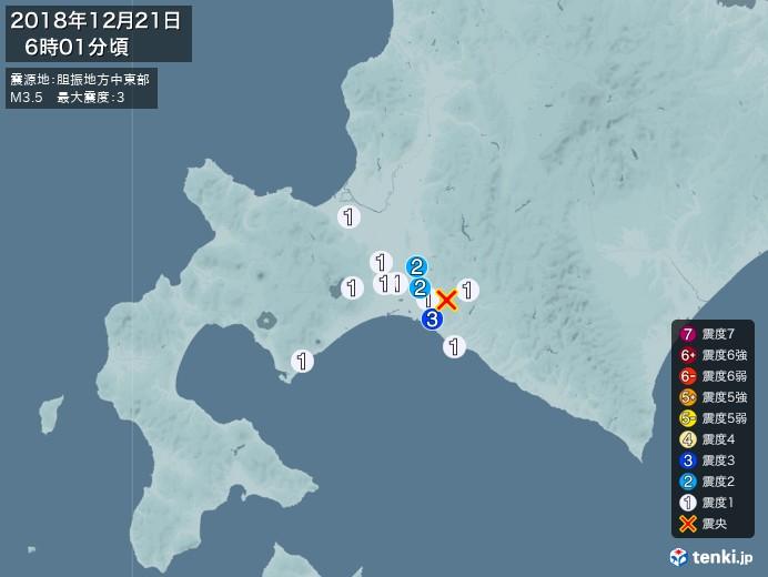 地震情報(2018年12月21日06時01分発生)