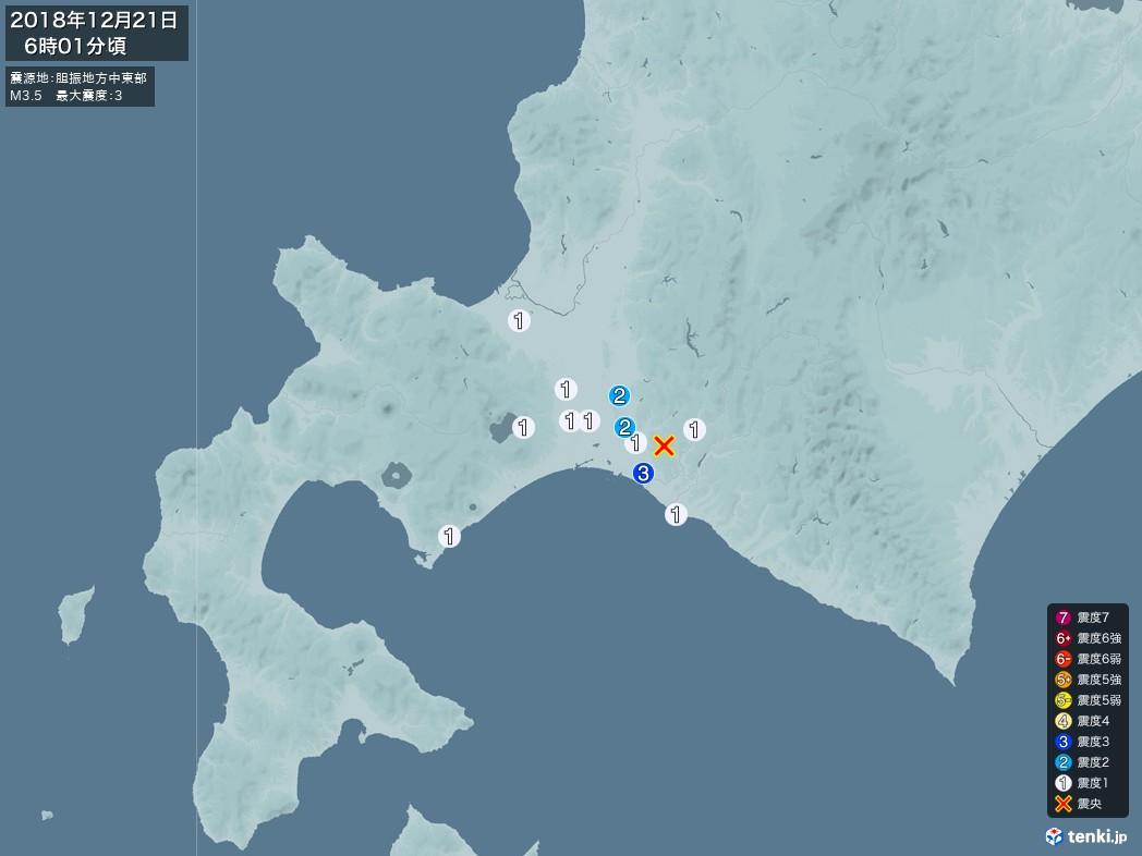 地震情報 2018年12月21日 06時01分頃発生 最大震度:3 震源地:胆振地方中東部(拡大画像)
