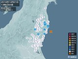 2018年12月21日13時13分頃発生した地震