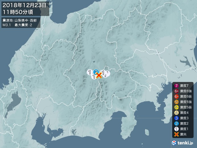 地震情報(2018年12月23日11時50分発生)
