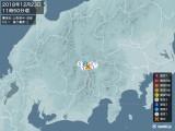 2018年12月23日11時50分頃発生した地震