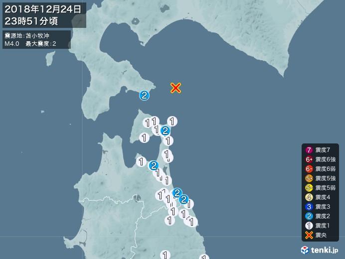 地震情報(2018年12月24日23時51分発生)