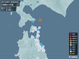 2018年12月24日23時51分頃発生した地震