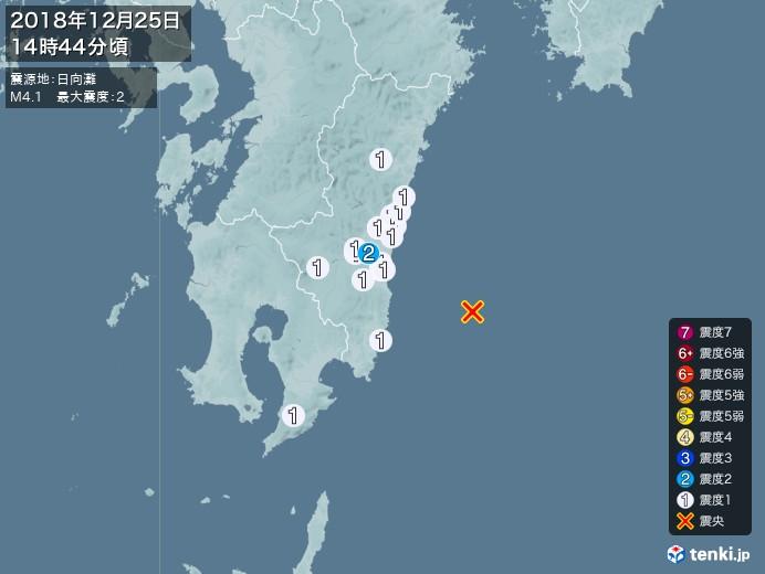 地震情報(2018年12月25日14時44分発生)