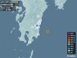 2018年12月25日14時44分頃発生した地震