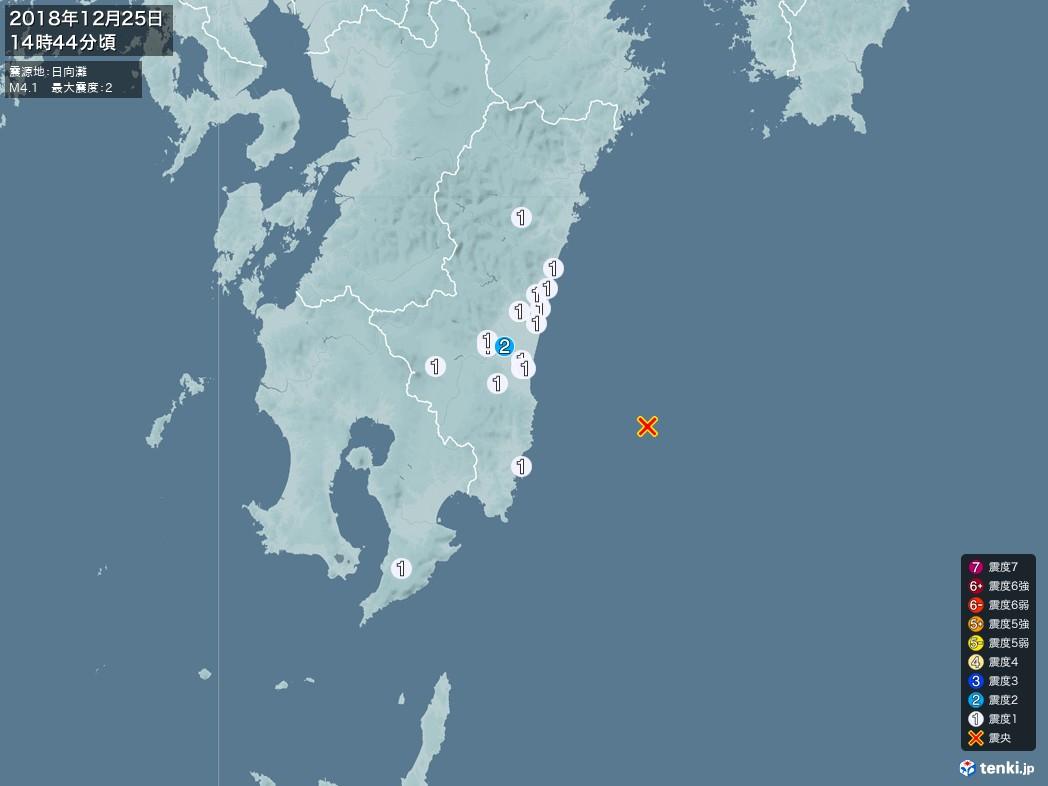 地震情報 2018年12月25日 14時44分頃発生 最大震度:2 震源地:日向灘(拡大画像)