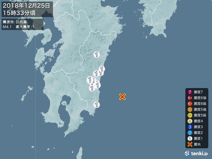 地震情報(2018年12月25日15時33分発生)