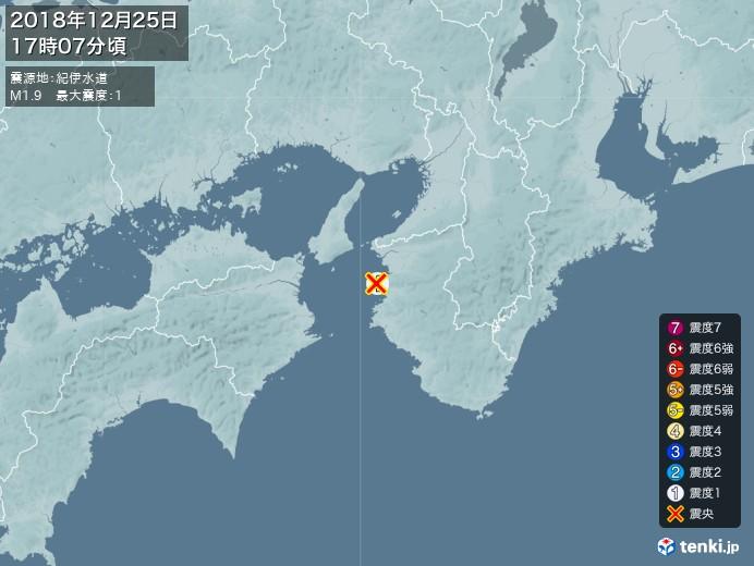 地震情報(2018年12月25日17時07分発生)