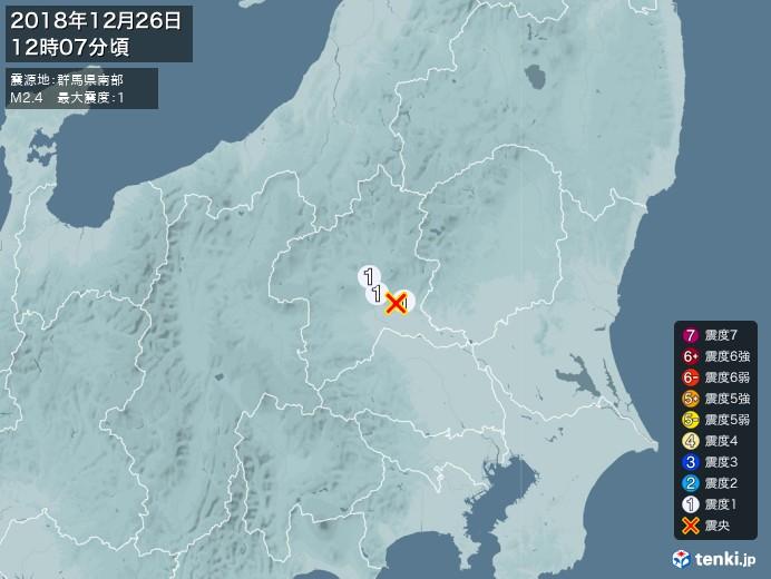 地震情報(2018年12月26日12時07分発生)