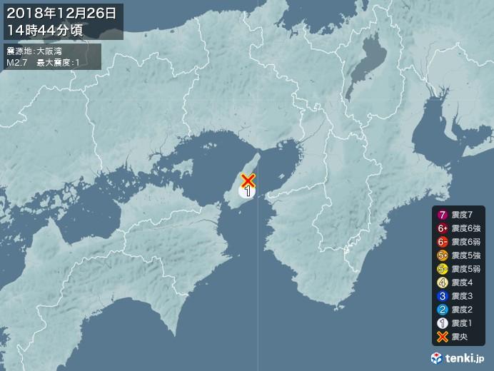 地震情報(2018年12月26日14時44分発生)