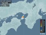 2018年12月26日14時44分頃発生した地震