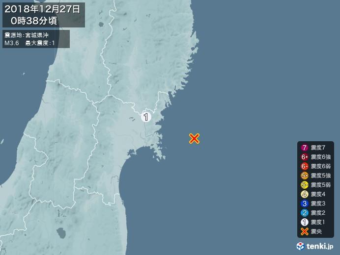 地震情報(2018年12月27日00時38分発生)