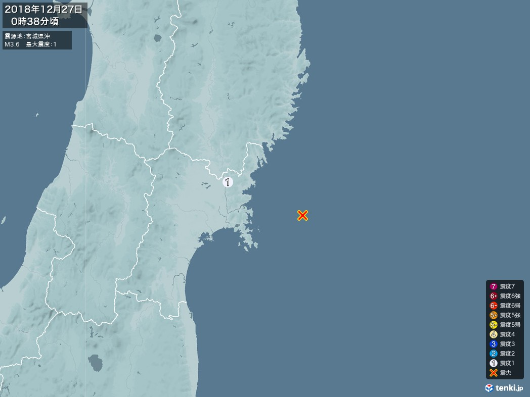 地震情報 2018年12月27日 00時38分頃発生 最大震度:1 震源地:宮城県沖(拡大画像)