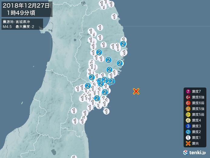 地震情報(2018年12月27日01時49分発生)