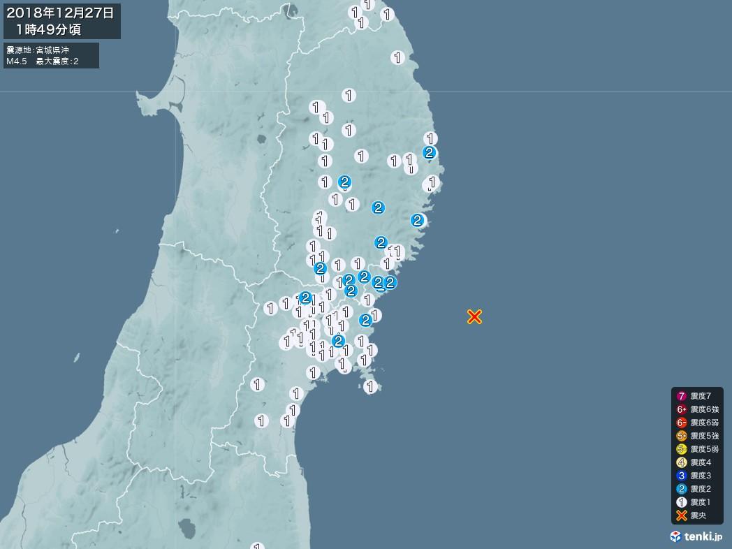 地震情報 2018年12月27日 01時49分頃発生 最大震度:2 震源地:宮城県沖(拡大画像)