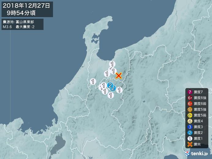 地震情報(2018年12月27日09時54分発生)