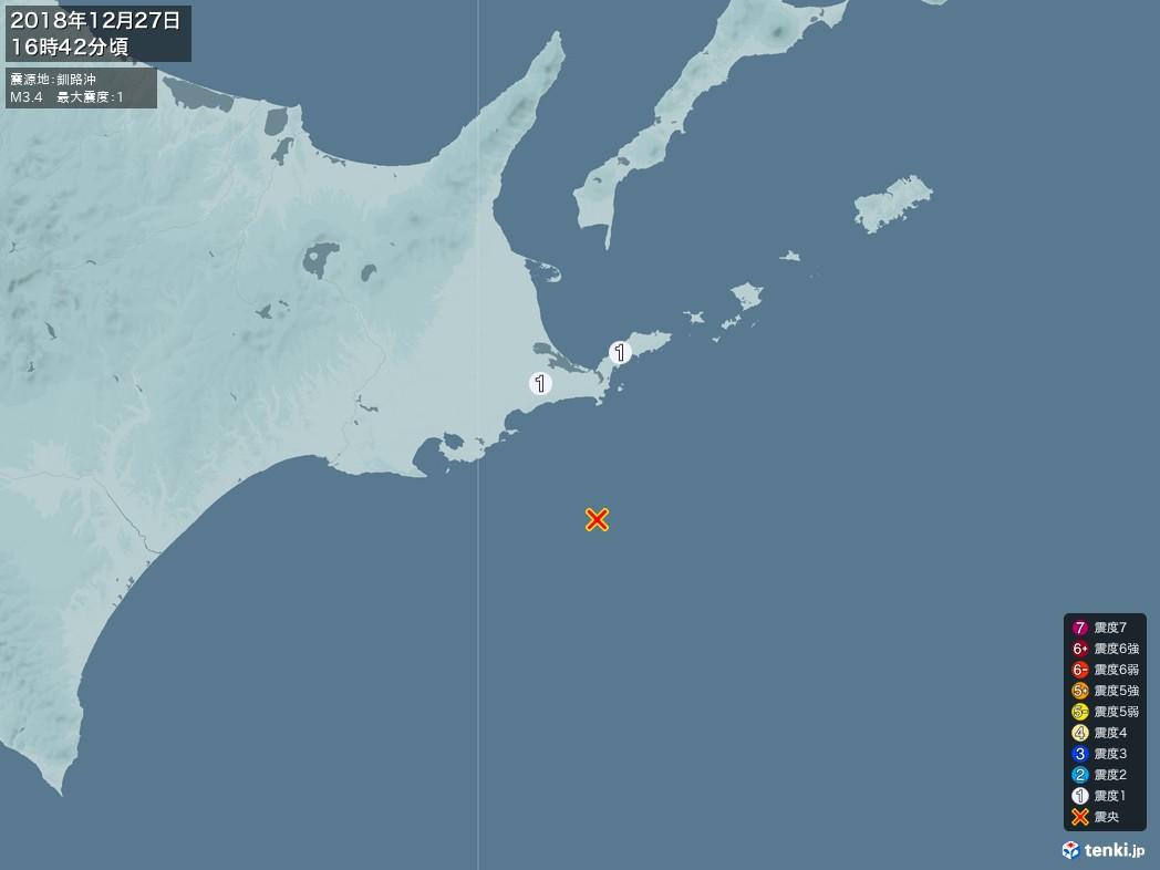 地震情報 2018年12月27日 16時42分頃発生 最大震度:1 震源地:釧路沖(拡大画像)
