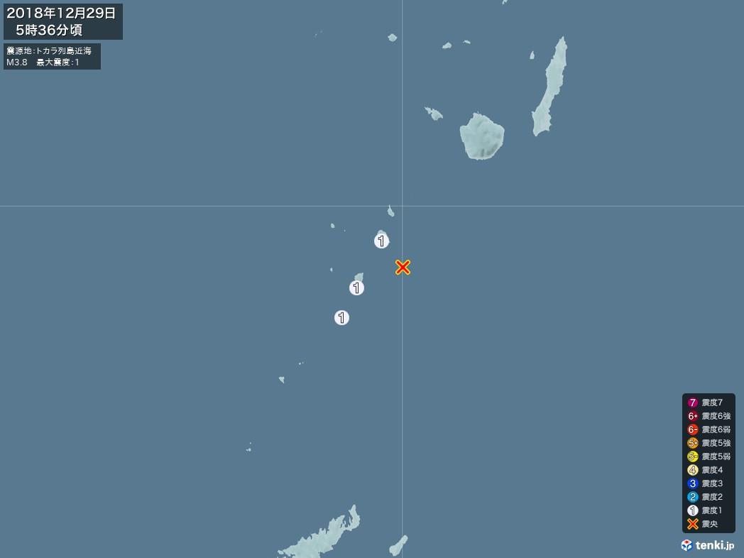地震情報 2018年12月29日 05時36分頃発生 最大震度:1 震源地:トカラ列島近海(拡大画像)