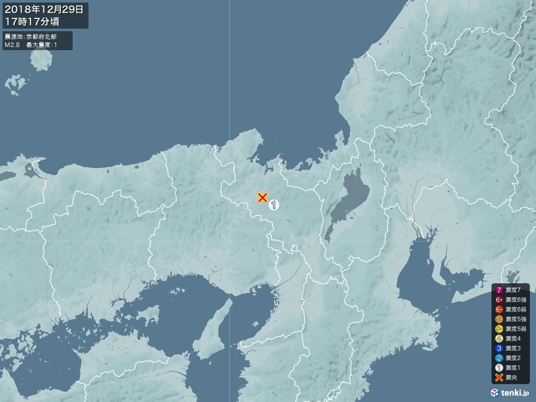 地震情報 2018年12月29日 17時17分頃発生 最大震度:1 震源地:京都府北部(拡大画像)