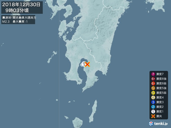 地震情報(2018年12月30日09時03分発生)